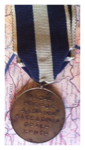 rsz_greekmedal02