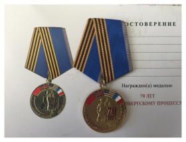 rsz_nuremberg-medal2