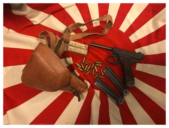 rsz_japanpistol